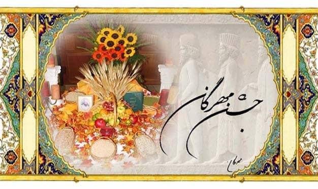 Mehregan 2016, Persian Fall Festival