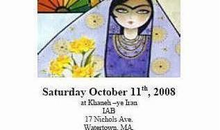 Mehregan: The Autumn Festival