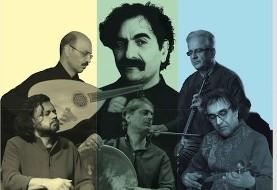 Shahram Nazeri and Dastan Ensemble