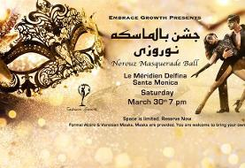 Special PROMOTION: Nowruz Masquerade Ball