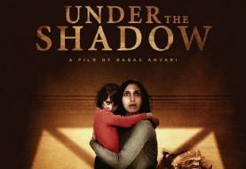 Persian Film Club: Under the Shadow