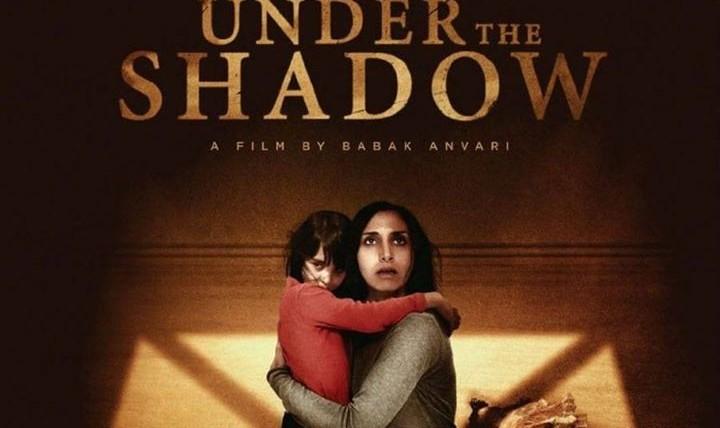 نمایش فیلم: زیر سایه