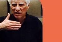 ۱۰۰۱st Night, a Play Reading Written by Bahram Beyzaie - Tirgan ۲۰۱۵