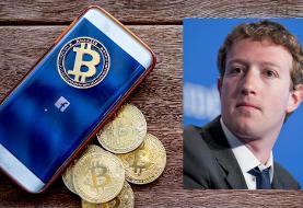 فیسبوک  هم بانک میشود؟ رونمایی از ارز دیجیتالی جهانی فیس بوک تا سال آینده: امکان تراکنشهای مالی برای مشتریان بدون نیاز به داشتن حساب بانکی