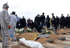 روز سیاه کرونایی؛ افزایش هولناک شمار روزانه قربانیان کرونا در ایران