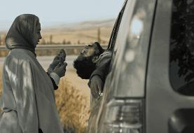 Iranian Films Featured at Vancouver International Film Festival
