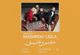 Mashrou' Leila ۲۰۱۸ North American Tour
