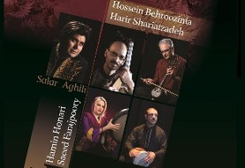 Salar Aghili Live in Concert: Persian Classical Music, Meikhaneh Khamoosh