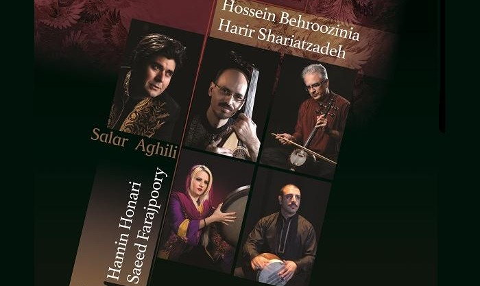 Salar Aghili Concert: Persian Classical Music, Meikhaneh Khamoosh