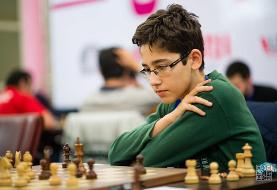 Iranian Aryan Gholami Tops Chess Players from Russia, China, India in ...