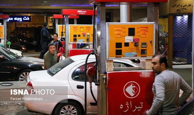 دلیل اصلی کاهش سهمیه سوخت