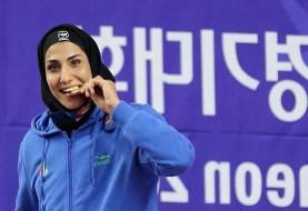 Iran defeats Saudi Arabia in Team Karate, Wins Asian Championship
