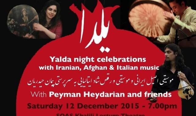Yalda Night Celebration with Persian & Italian Music