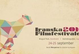 Iranska ۲۰۱۶, Iranian Film Festival: The Girl's House, Nahid, and More