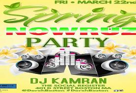 Spring Nowruz Party with DJ Kamran