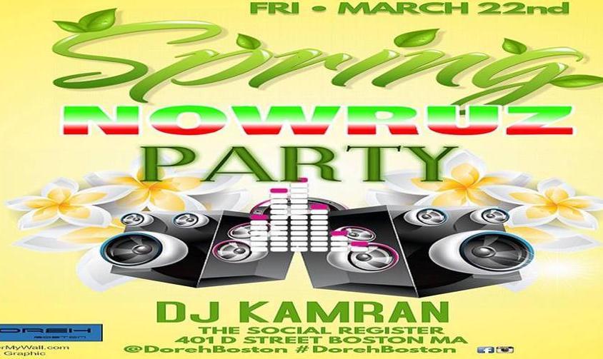Spring Nowruz Party with DJ Kamran