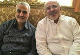عذرخواهی ظریف از خانواده شهید سلیمانی: من همه را بخشیدم، امیدوارم مردم هم مرا ببخشند