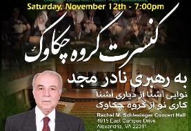 Chakavak Ensemble Concert, Nader Majd Conducting