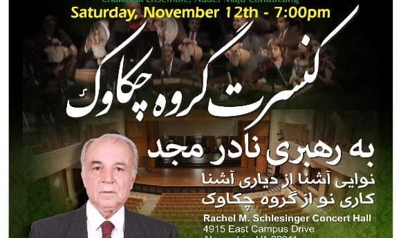 Chakavak Ensemble Concert, Nader Majd Conducting