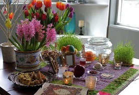 Nowruz Celebration in Chicago