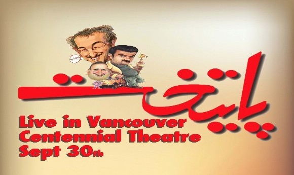 CANCELED: Paytakht Comedy Show by Mohsen Tanabandeh and Ahmad Mehranfard