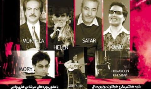 Sattar, Morteza, Omid, Helen, Mory, Ardeshir Farah, Homayoon Khosravi