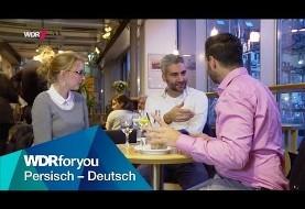با آداب قرار گذاشتن با دخترها در آلمان آشنا شوید. فرقش با ایران چیست؟ (ویدئو)