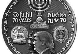 Cyrus the Great and Trump on Special Edition Israeli coin
