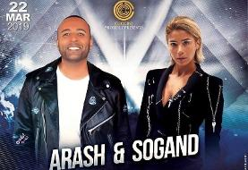 Arash & Sogand Live in Concert