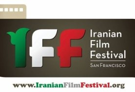 Iranian Film Festival ۲۰۰۹ in San Francisco