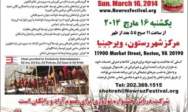 Nowruz 2014 Festival