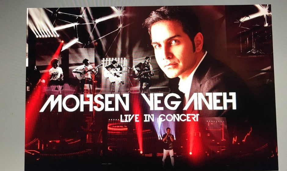 Mohsen Yeganeh Returns to America for Concerts