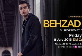 Behzad Leito concert with DJ Safety: Eid al-Fitr!