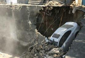 باز هم ریزش مرگبار ساختمانهایی در خیابان طالقانی و نظام آباد: عکس