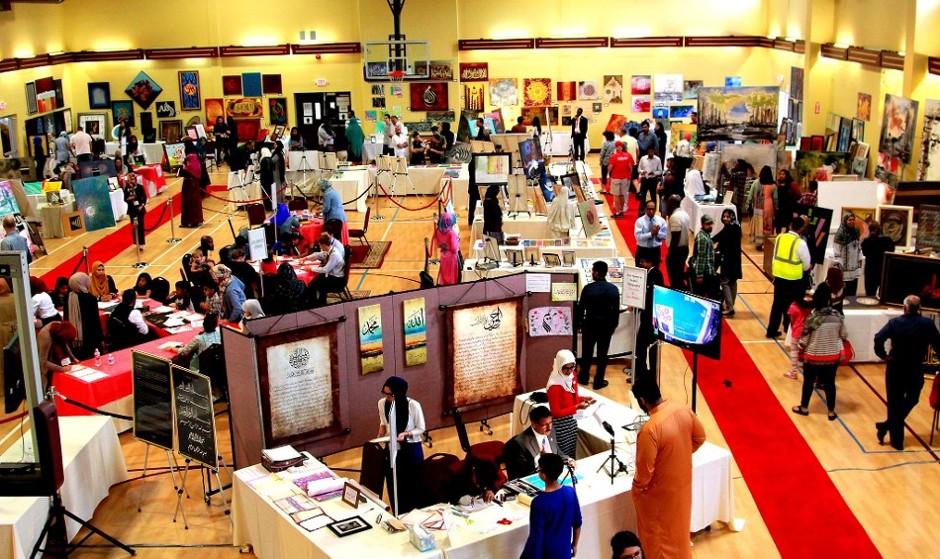 جشنواره هنر اسلامی