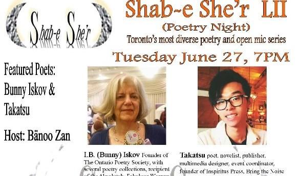 Shab-e She'r (Poetry Night) LII