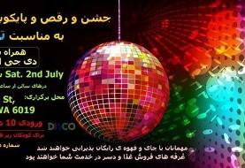 Tirgan: Persian Summer Festival
