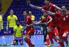 Iranian Futsal Now Ranks Third in The World
