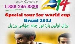 Brazil World Cup Tour and Tickets for Iranians