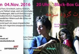 Sormeh-Band: Golnar Shahyar, Mona Matbou Riahi and Jelena Poprzan