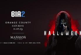 Bia۲ Annual Halloween Party In Orange County