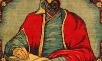 Nezami and his five treasures Persian literary Evening
