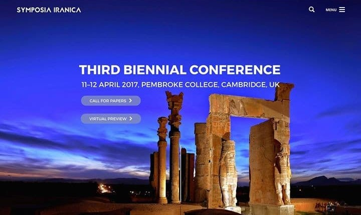 کنفرانس مطالعات ایران شناسی