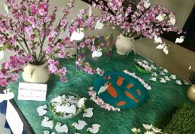 Family Day: Spring Into Nowruz