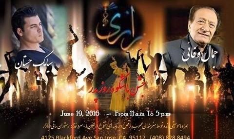 Persian Father's Day Celebration: Jamal Vafaei, Siamak Jastan