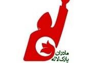 اعتراض به دستگیری مادران عزادار در ایران