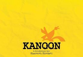 Dr. Naghmeh Sohrabi: Film Screening & Discussion about Kanoon Parvaresh