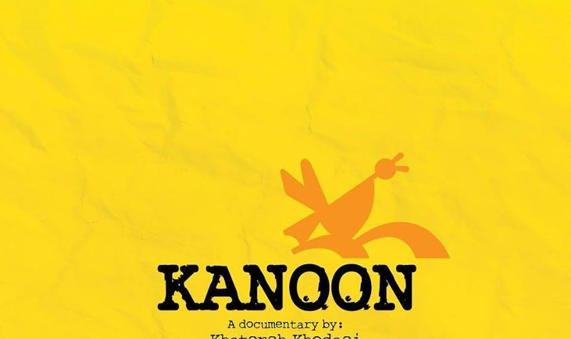Dr. Naghmeh Sohrabi: Film Screening & Discussion about Kanoon Parvaresh