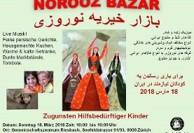 Norooz Spenden Bazaar