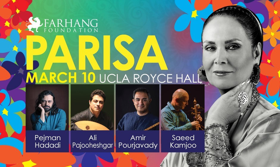 Parisa Live In Concert: Nowruz with Farhang Foundation